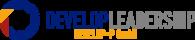 Logo DevelopLeadership